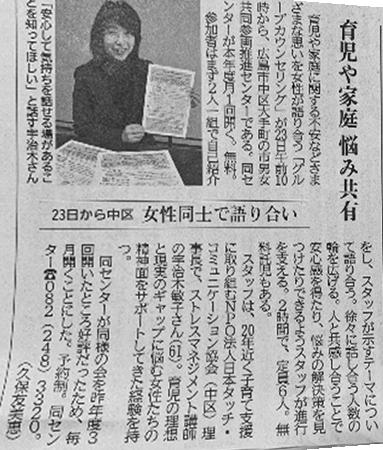 190413中国新聞